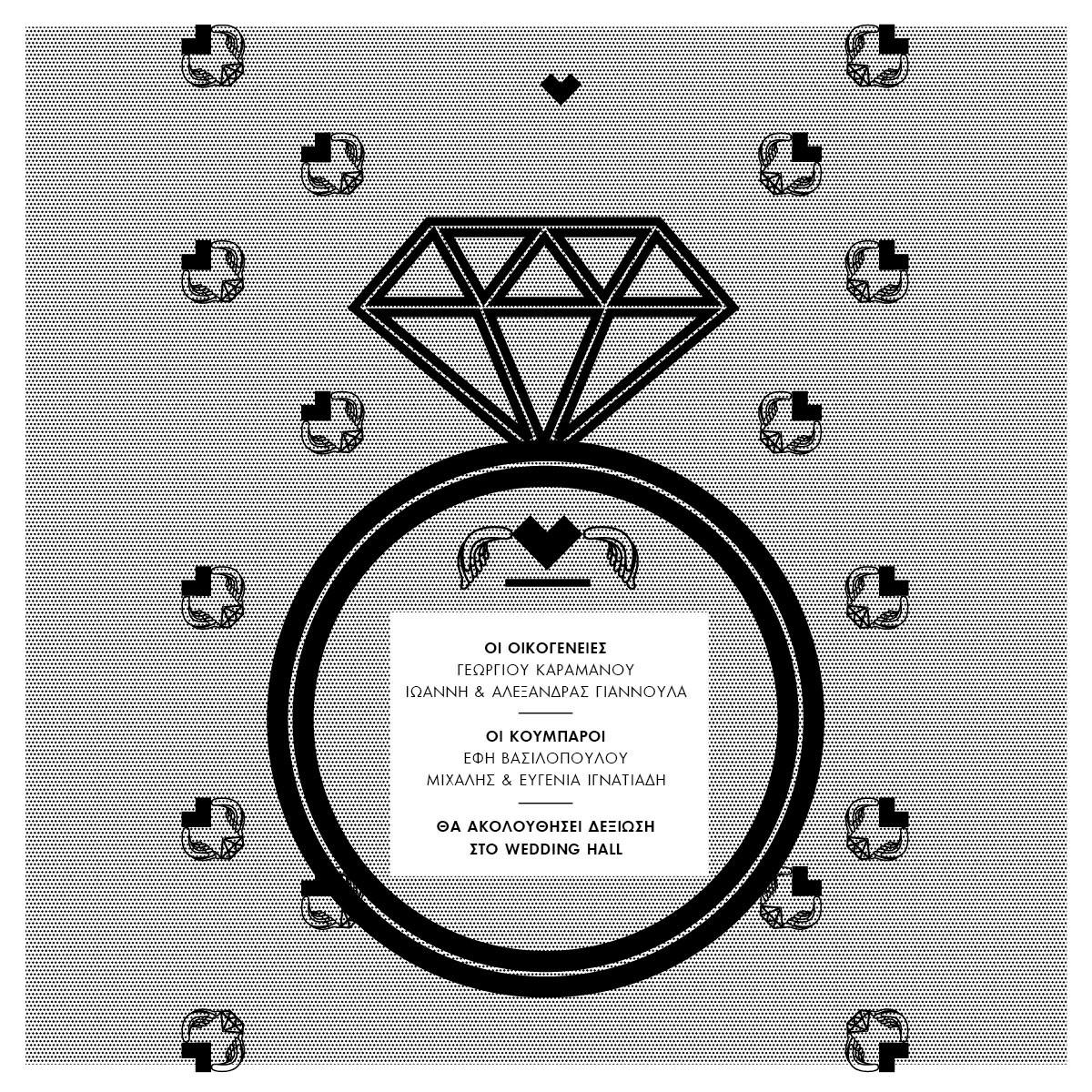 Διαμαντένιο δαχτυλίδι