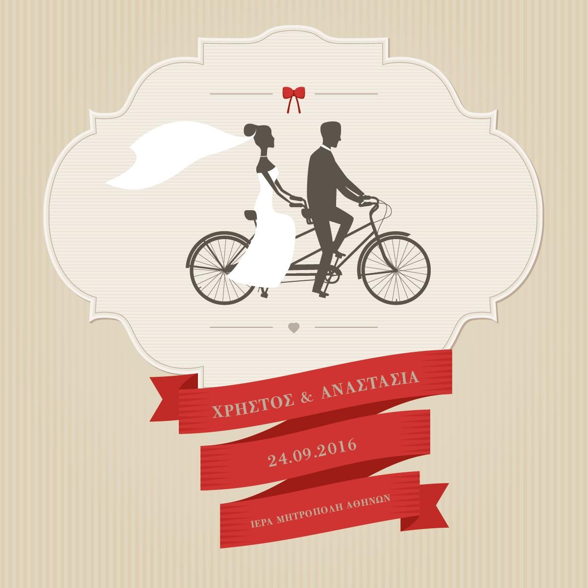 Νεόνυμφοι σε ποδήλατο