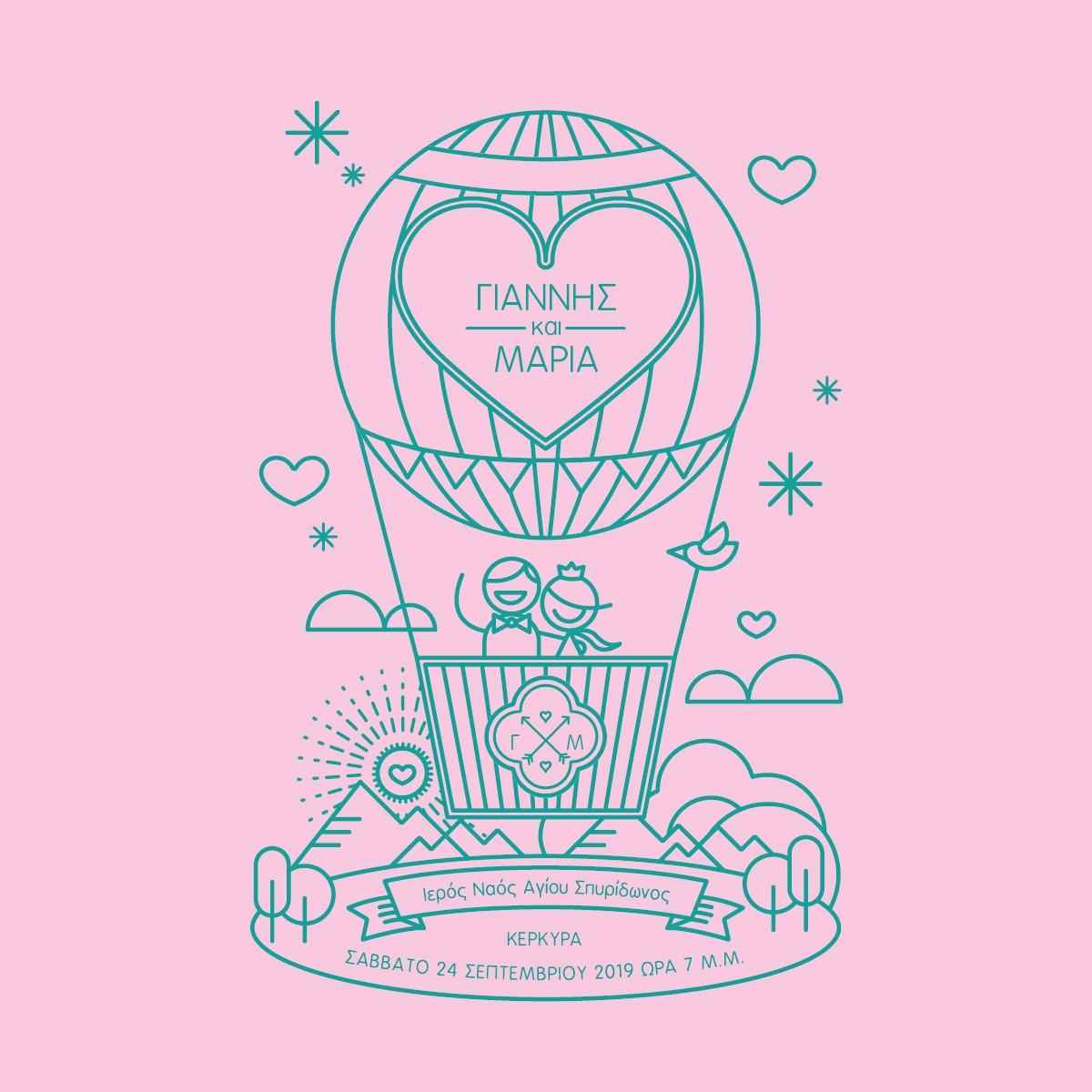 Έρωτας στο αερόστατο