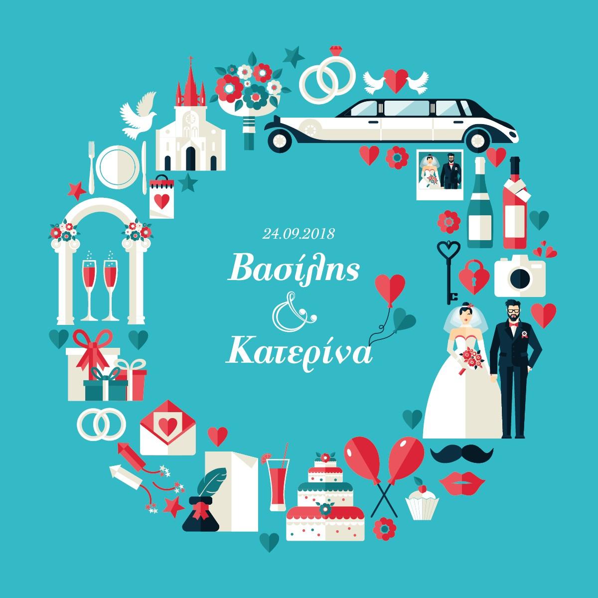 Ο γάμος των ονείρων