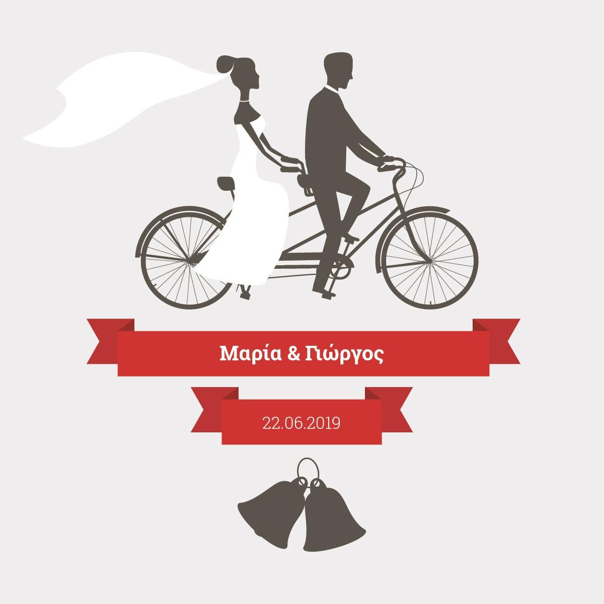 Ζευγάρι σε ποδήλατο