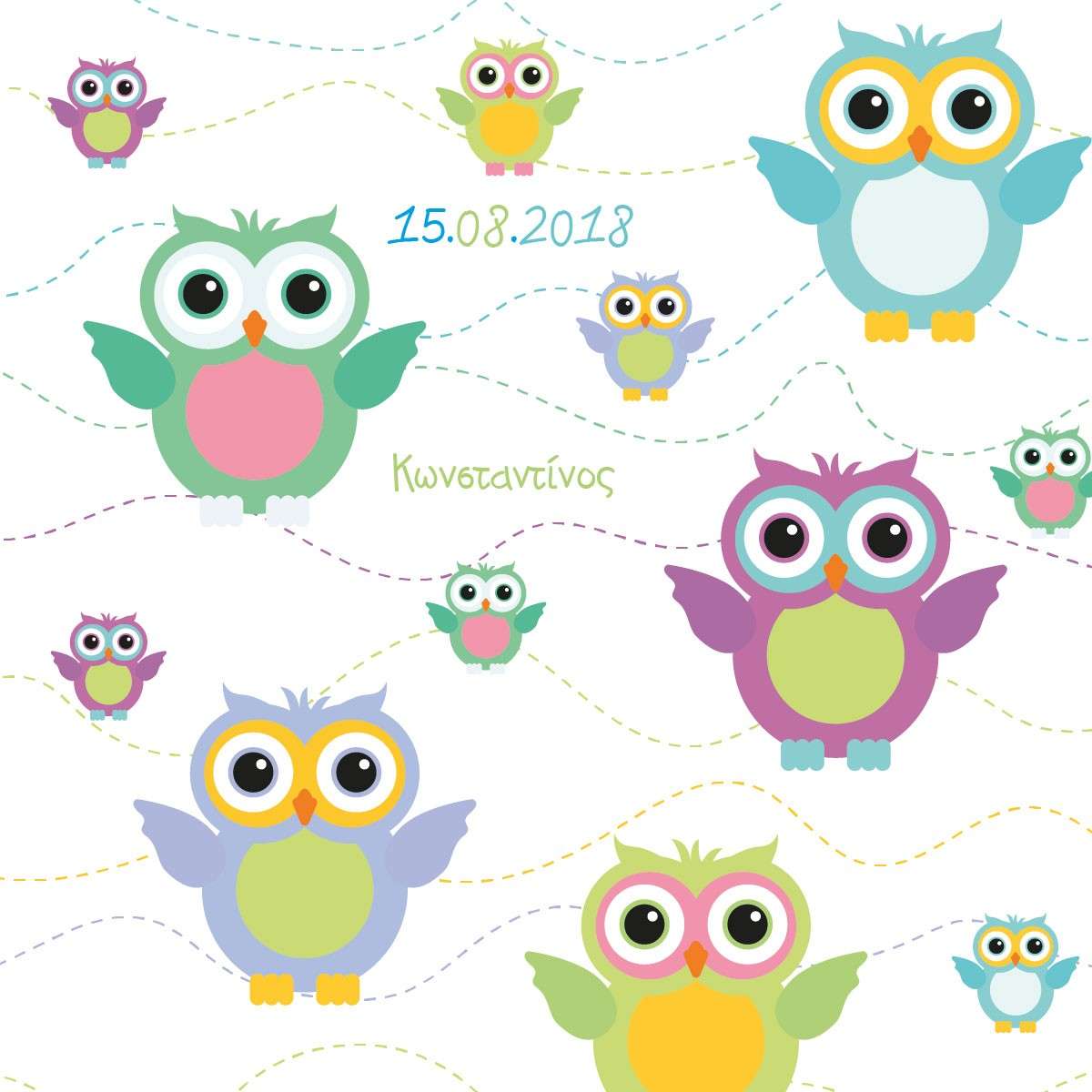Κουκουβάγιες πολύχρωμες