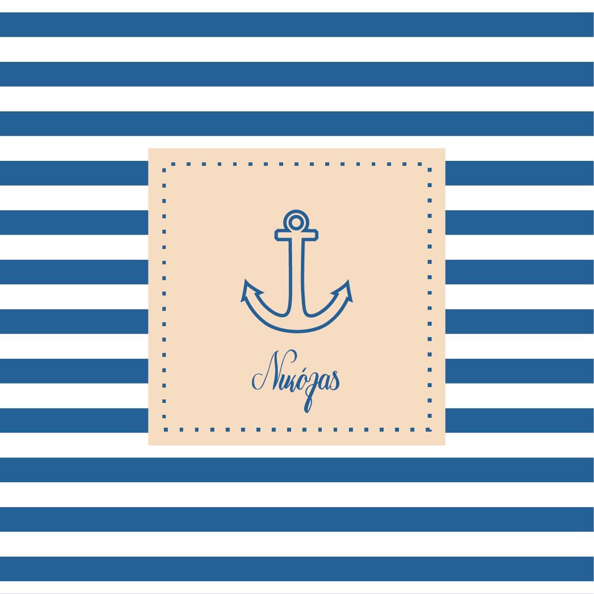 Ριγέ ναυτικό