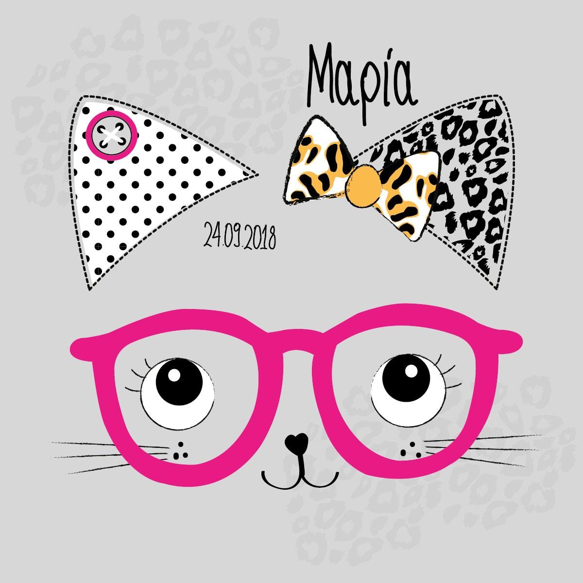 Γατάκι με γυαλιά