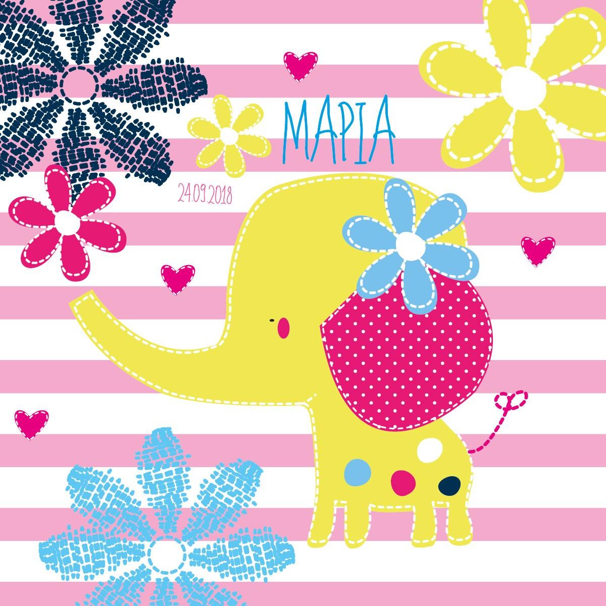 Χρωματιστό ελεφαντάκι