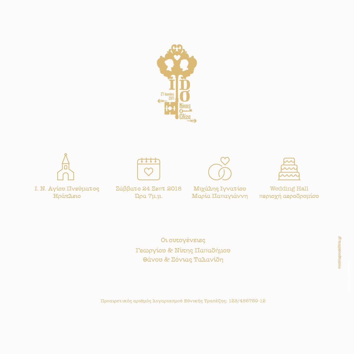 Χρυσό Κλειδί