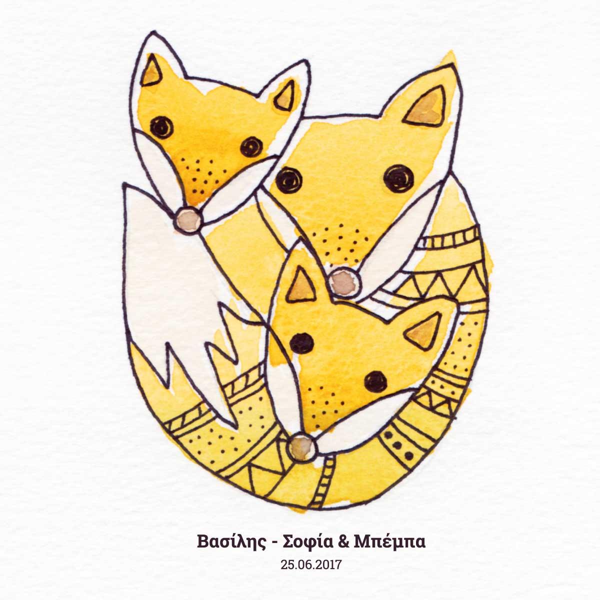 Αλεπούδες ζωγραφιά